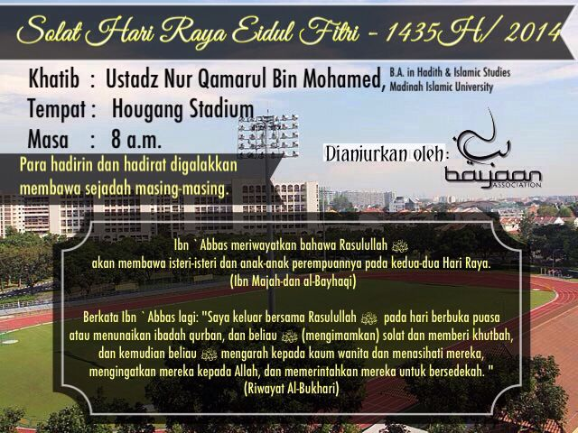 eid fitri poster